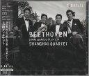 ベートーヴェン:弦楽四重奏曲第8番「ラズモフスキー第2番」・第10番「ハープ」 上海クァルテット【CD/クラシック・室内楽曲】