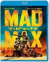 マッドマックス 怒りのデス・ロード('15米)【Blu-ray/洋画アクション】