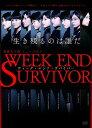 ◇〉演劇女子部 ミュージカル「Week End Su【DVD・ドキュメント/その他】