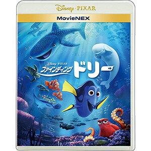 ファインディング・ドリーMovieNEX[ブルーレイ+DVD+デジタルコピー(クラウド対応)+Mov