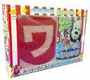 NHK DVD いないいないばあっ!ひよこおんど♪ スーパーワン なりきりマントタオル付特別盤【DVD/学芸・教育(童謡・童話・育児・幼児教育)】