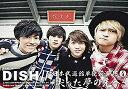 【訳あり・アウトレット品】日本武道館単独公演 '15 元日 ?尖った夢の先【DVD・音楽】