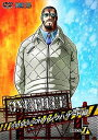 ONE PIECE ワンピース~16thシーズン パンクハザード編 piece.7【DVD/アニメ】