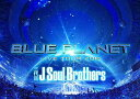 三代目 J Soul Brothers from EXILE TRIBE/LIVE TOUR 2015「BLUE PLANET」〈初回生産限定盤・3枚組〉 初回...