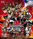 仮面ライダー×スーパー戦隊×宇宙刑事 スーパーヒーロー大戦Z...