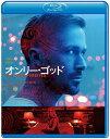オンリー・ゴッド スペシャル・コレクターズ・エディション('13デンマーク/仏)【Blu-ray/洋画アクション|バイオレンス】