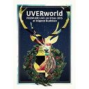 UVERworld PREMIUM LIVE on Xmas 2015 at Nippon Budokan(初回生産限定盤)【DVD・音楽】