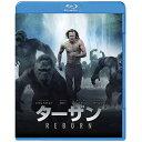 ターザン:REBORN ブルーレイ&DVDセット(初回仕様/2枚組/デジタルコピー付)【Blu-ray・洋画アクション】【新品】