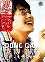 【アウトレット品】DONG GAM MULTI BOX【DVD/イメージ/アイドル】