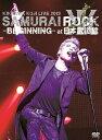 吉川晃司/KIKKAWA KOJI LIVE 2013 SAMURAI ROCK-BEGINNING-at 日本武道館〈初回限定盤・2枚組〉【DVD・音楽】