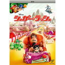 シュガー・ラッシュ('12米)【DVD/アニメ】