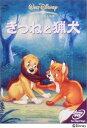 【訳あり・アウトレット品】きつねと猟犬('81米)〈2004年4月15日までの期間限定出荷〉 期間限定出荷【DVD/アニメ】
