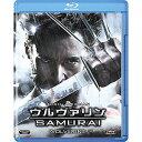 ウルヴァリン:SAMURAI('13米)【Blu-ray/洋画アクション】