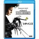 シザーハンズ('90米)【Blu-ray/洋画恋愛 ロマンス|ファンタジー】
