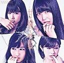 NMB48/甘噛み姫(Type-B)【CD/邦楽ポップス】