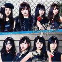 NMB48/僕以外の誰か(通常盤Type-A)(DVD付)【MAXI・J-