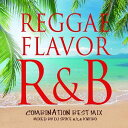 REGGAE FLAVOR R&B〜Combination Best Mix〜Mixed by DJ SPIKE a.k.a KURIBO【CD/邦楽ポップス/オムニバス(その他)】