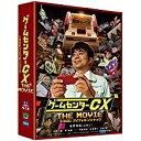 ゲームセンターCX THE MOVIE 1986 マイティボンジャック('13ハピネット/ガスコイン・カンパニー)〈2枚組〉【DVD/邦画コメディ|アドベンチャー】