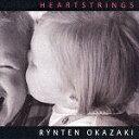 岡崎倫典/HEARTSTRINGS【CD/イージーリスニング】