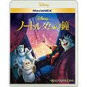ノートルダムの鐘 MovieNEX [ブルーレイ+DVD+デ...