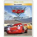 カーズ/クロスロード MovieNEX [ブルーレイ+DVD...