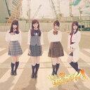 楽天DVD-outletSKE48/賛成カワイイ!(TYPE-D)【CD/邦楽ポップス】