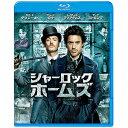 シャーロック ホームズ('09米)【Blu-ray/洋画アクション コメディ ミステリー】
