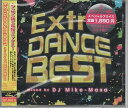 ◇〉エクストラ・ダンス・ベスト【CD・クラブ/ダンス】