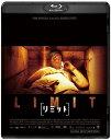リミット スペシャル・プライス('10スペイン)【Blu-ray/洋画サスペンス|ミステリー】