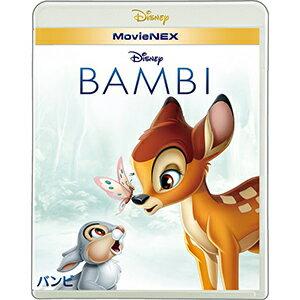 バンビMovieNEX[ブルーレイ+DVD+デジタルコピー(クラウド対応)+MovieNEXワールド