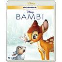 バンビ MovieNEX [ブルーレイ+DVD+デジタルコピ...