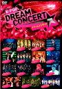 【アウトレット品】K-POP ドリームコンサート2009〈初回生産限定〉【DVD/洋楽その他】初回出荷限定