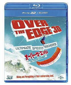 オーバー・ザ・エッジ-スピードライディングの魅力-Blu-ray/趣味・教養・実用