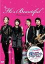 【アウトレット品】美男(イケメン)ですね 劇場編集版('09韓国)【DVD/洋画コメディ|恋愛 ロマ