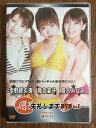 【アウトレット品】日刊ゲンダイ Chat失礼します vol.1【DVD/エンタテイメント(TV番組、