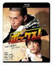 ボックス!('10TBS/東宝/電通/MBS/IMJエンタテインメント/S・D・P/アプレ/CBC/WOWOW/ハピネット/RKB/Yahoo!Japan/太田出版)〈2枚組〉【B..