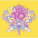 【アウトレット品】RIP SLYME/10【CD/邦楽ポップス】