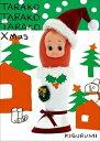 【アウトレット品】キグルミ/たらこ・たらこ・たらこ たっぷりクリスマスBOX【CD/邦楽ポップス】初