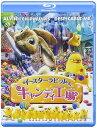 Blu-ray>洋画>コメディー商品ページ。レビューが多い順(価格帯指定なし)第2位