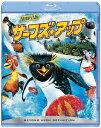 サーフズ・アップ('07米)【Blu-ray/アニメ】