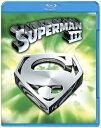 スーパーマンIII 電子の要塞 スペシャル・パッケージ('83米)〈初回生産限定〉【Blu-ray/洋画アクション SF】初回出荷限定