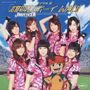 【アウトレット品】Berryz工房/シングルV「雄叫びボーイ WAO!」【DVD/邦楽】