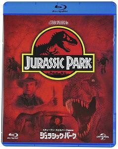 ジュラシック・パーク('93米)【Blu-ray/洋画SF|パニック|アドベンチャー】