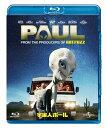 【アウトレット品】宇宙人ポール('10米/英)【Blu-ray/洋画コメディ SF】