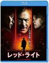 レッド・ライト('12スペイン/米)【Blu-ray/洋画サスペンス】