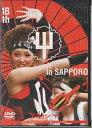 【アウトレット品】2009YOSAKOIソーラン祭り オフィ...