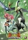古代王者 恐竜キング Dキッズ・アドベンチャー 4