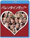 バレンタインデー('10米)【Blu-ray/洋画恋愛 ロマ...