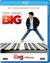ビッグ 製作25周年記念版('88米)【Blu-ray/洋画コメディ ファンタジー】