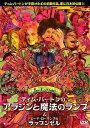 フェアリーテール・シアター ティム・バートンのアラジンと魔法のランプ/ジーナ・ローランズのラップンゼル【DVD/洋画ファンタジー】